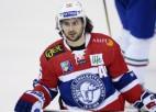 """Norvēģija negaidīs Cukarello un """"Rangers"""" izstāšanos un piesaka 25. spēlētāju"""