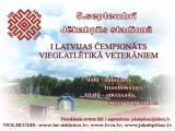 Pa Lūša pēdām caur Toruņu, Valmieru, Bausku, Lyonu  uz I Latvijas Čempionātu vieglatlētikā veterāniem Jēkabpilī