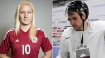 Futbola vasaras Nostradami - Ročāne un Daugaviņš