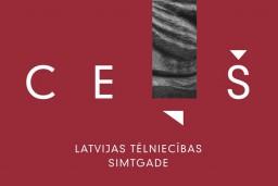 """Latvijas simtgadei veltīta tēlniecības izstāde """"Ceļš"""""""