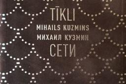 """""""Neputns"""" dzejas Samta sērijā izdevis Mihaila Kuzmina dzejoļu krājumu """"Tīkli / Сети"""""""