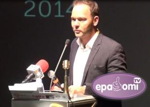 Video: Nosauc Zelta Mikrofons 2014 nominantus