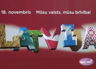 Video: Latvijas 97. gadadienu svinēs ne vien Rīgas centrā, bet arī apkaimēs