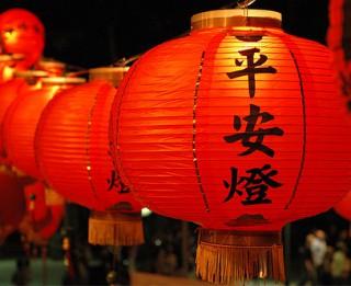 Ķīniešu tradīcijas. Kā aizvadīt Veco gadu un sagaidīt Jauno!