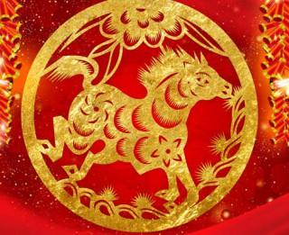 30.janvāris - Ķīniešu Jaunais gads!