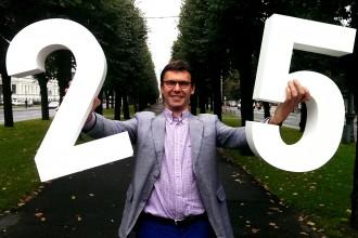 """Rīt startē reģistrācija 2015. gada """"Lattelecom"""" Rīgas maratonam"""