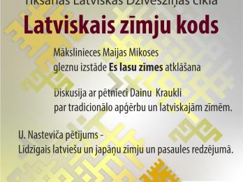 Latvisko zīmju kods