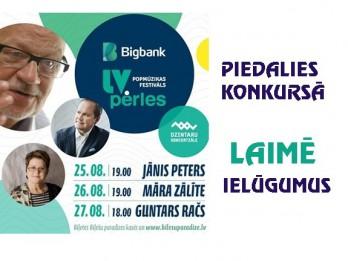 """Piedalies un laimē ielūgumus uz """"BIGBANK Latvijas pērles"""" Māras Zālītes pērļu vakaru"""