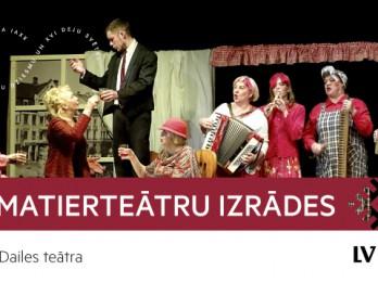 Video: ŠOBRĪD TIEŠRAIDĒ: #DzSv Latvijas amatierteātru izrāžu 2. diena