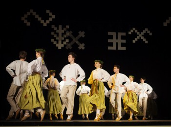 """Aicina uz tautas deju labdarības koncertu """"Sadancojam Liepājā"""""""