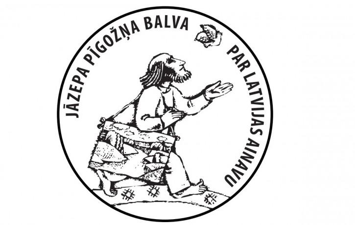 """Izvērtēti """"Jāzepa Pīgožņa balvai Latvijas ainavu glezniecībā"""" 2018. gadā iesniegtie darbi"""