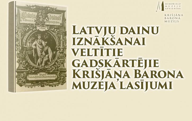 Aicina apmeklēt Krišjāņa Barona Muzeja lasījumus