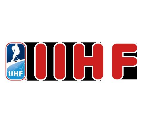 Noskaidroti 2016.gada IIHF Kvalifikācijas turnīra dalībnieki