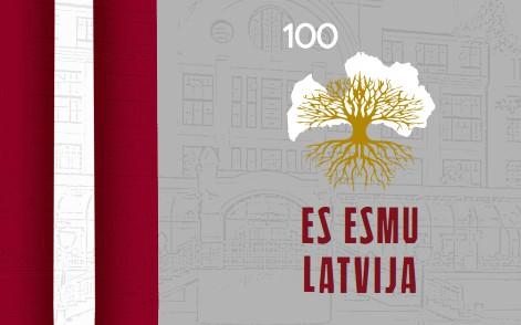 """Otrais Latvijas simtgadnieku salidojums kultūras pilī """"Ziemeļblāzma"""""""