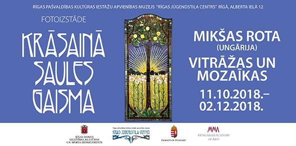"""Aicina apmeklēt izstādi """"Krāsainā saules gaisma. Mikšas Rota (Ungārija) vitrāžas un mozaīkas""""."""