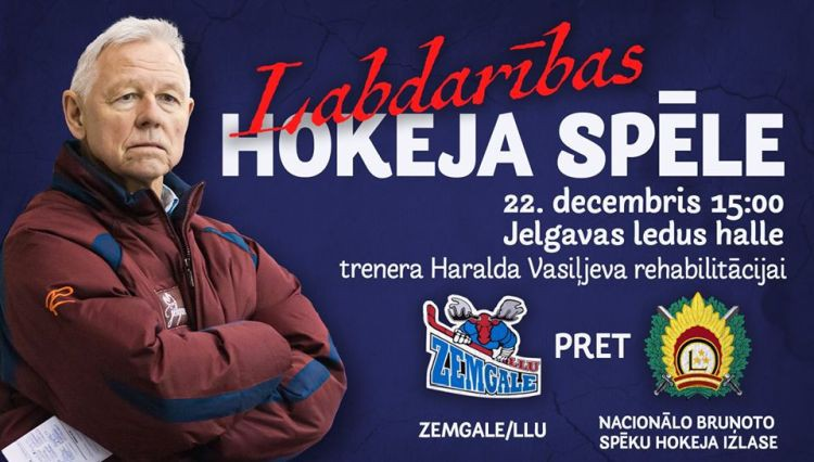 """""""Zemgale/LLU"""" rīkos labdarības spēli trenera Haralda Vasiļjeva rehabilitācijai"""