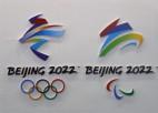 """""""ES sportisti"""" par Pekinas OS: """"Sportisti nevēlas tikt izmantoti propagandā"""""""