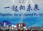 Pekinā bez ārzemju faniem, nevakcinētajiem sportistiem būs jāpavada 21 diena karantīnā