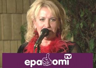 Video: Noskaties! Olga Rajecka emocionālā koncertā Rāmkalnos