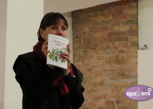 Video: Tikšanās ar krāsu terapeiti un psiholoģi Elizabeti Ozolu