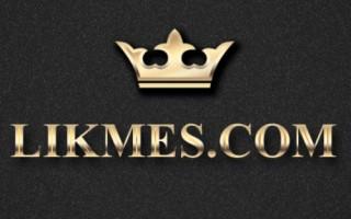 Likmes.com pierāda - latvieši prot prognozēt sportu!
