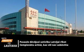 Vēstures lappuses: pirmais PČ Rīgā - gribam visi, bet kas maksās? (2. daļa)