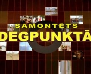 """Raidījuma """"Degpunktā"""" smieklīga videomontāža"""