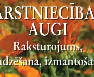 """Izdevniecībā Avots nākusi klajā Alfreda Ripas grāmata """"Ārstniecības augi"""""""