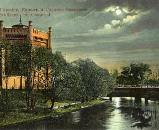 Lekcija par Rīgas pilsētas ūdenstorņu, gāzholderu un elektrostaciju ēku būvvēsturi un arhitektūru