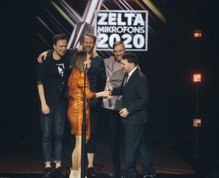 """Jaunajiem mūziķiem šogad pēdējā iespēja pretendēt uz konkursa """"Ondo.lv Mūzikai"""" finansiālo atbalstu"""