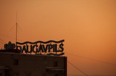 """Izrādes """"Mana pils – Daugavpils"""" pirmizrāde tiek pārcelta"""