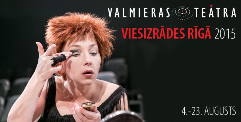 Valmieras teātris sāk pārdot biļetes uz augusta viesizrādēm Rīgā