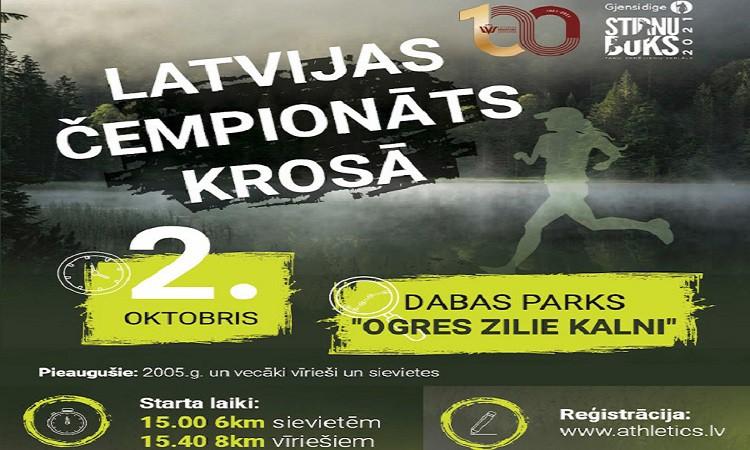Latvijas čempionātā krosā medaļas izcīnīs šo sestdien ''Stirnu buka'' 4.posmā Ogrē
