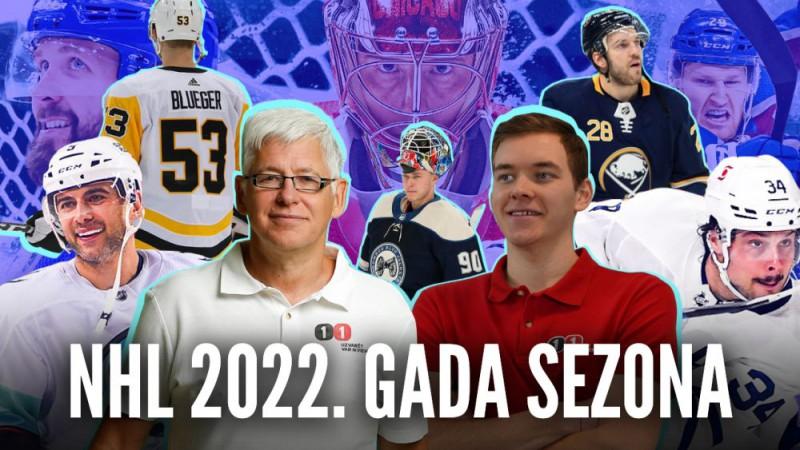 Klausītava   Ģenerālis un Lotārs par NHL jauno sezonu